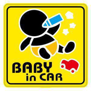 baby in car 4