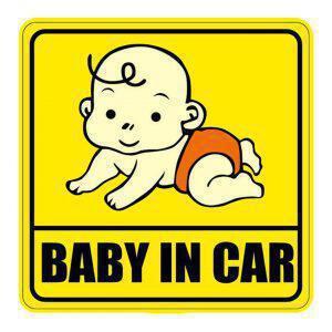 babyincar4