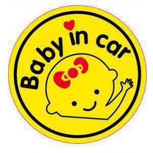 babyincar5