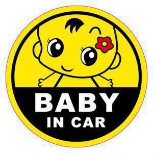 babyincar6