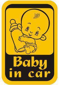 babyincar8x20x14