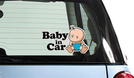 babyincar15x9
